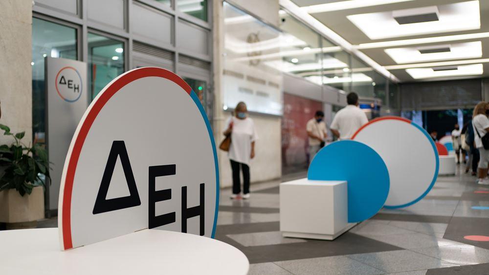 Β. Μακεδονία: Η κοινοπραξία ΔΕΗ–Archirodon στη β' φάση του διαγωνισμού για μεγάλο υδροηλεκτρικό έργο