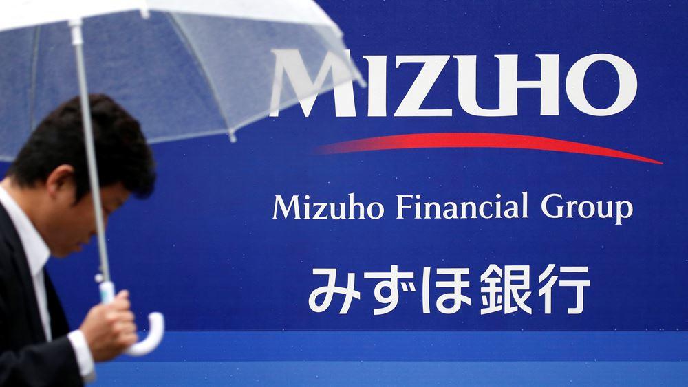 Mizuho Financial: Υπερδιπλασιάστηκαν τα καθαρά κέρδη στο δ΄ τρίμηνο
