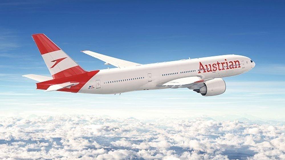 Η αεροπορική εταιρεία Austrian Airlines (AUA) ξεκινά και πάλι τις πτήσεις από τις 15 Ιουνίου