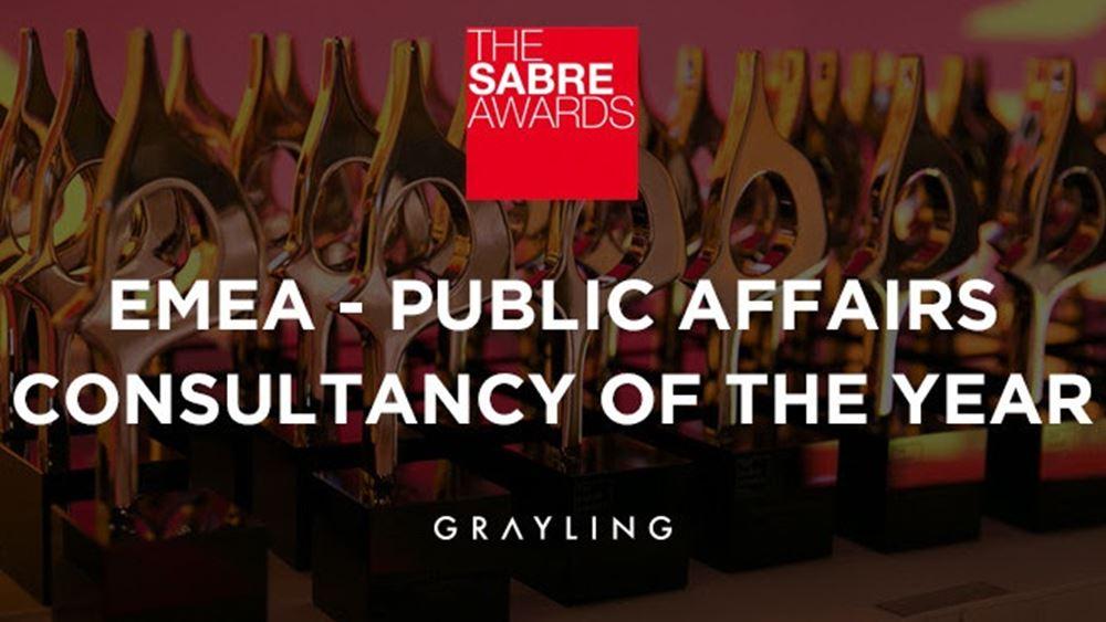 """Στη Grayling ο τίτλος """"Public Affairs Consultancy"""" 2019 στα βραβεία SABRE"""