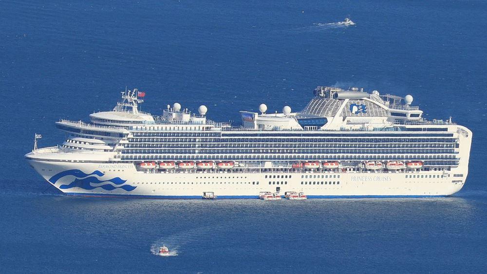 Κοροναϊός: Επιπλέον 79 κρούσματα διαγνώσθηκαν στο κρουαζιερόπλοιο Diamond Princess