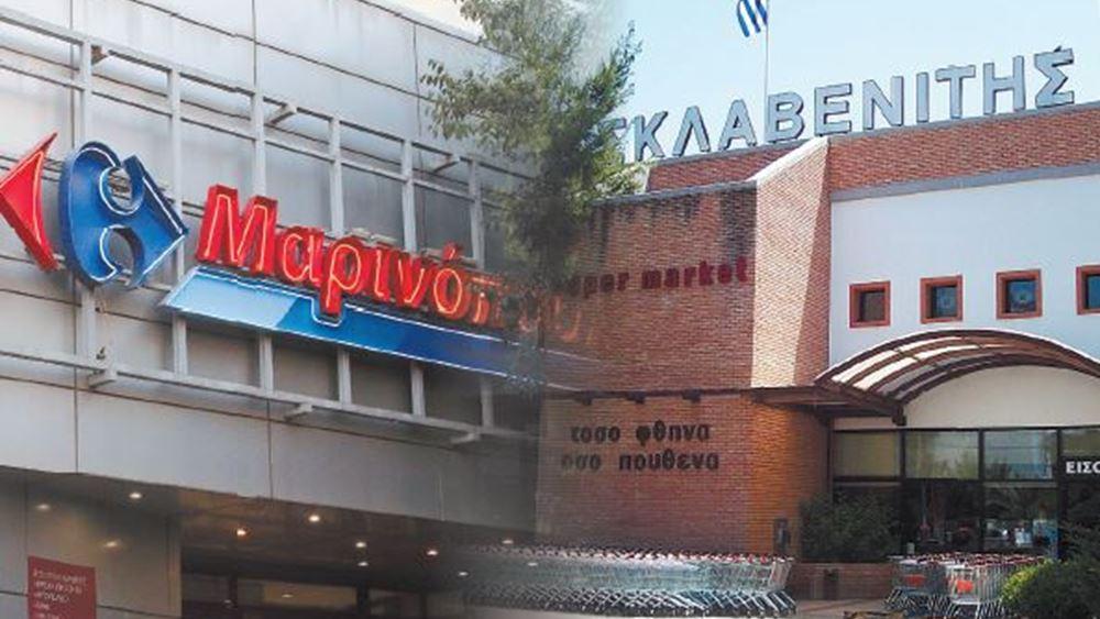 Ο Σκλαβενίτης, το home delivery και το ταμείο της Μαρινόπουλος