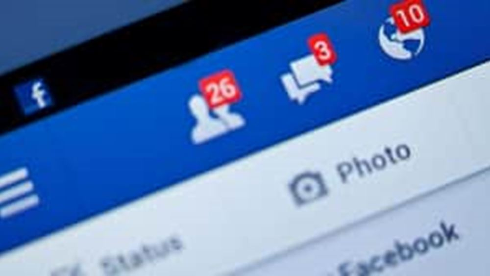 Οι πολλές ώρες στο Facebook αυξάνουν το αίσθημα κοινωνικής απομόνωσης