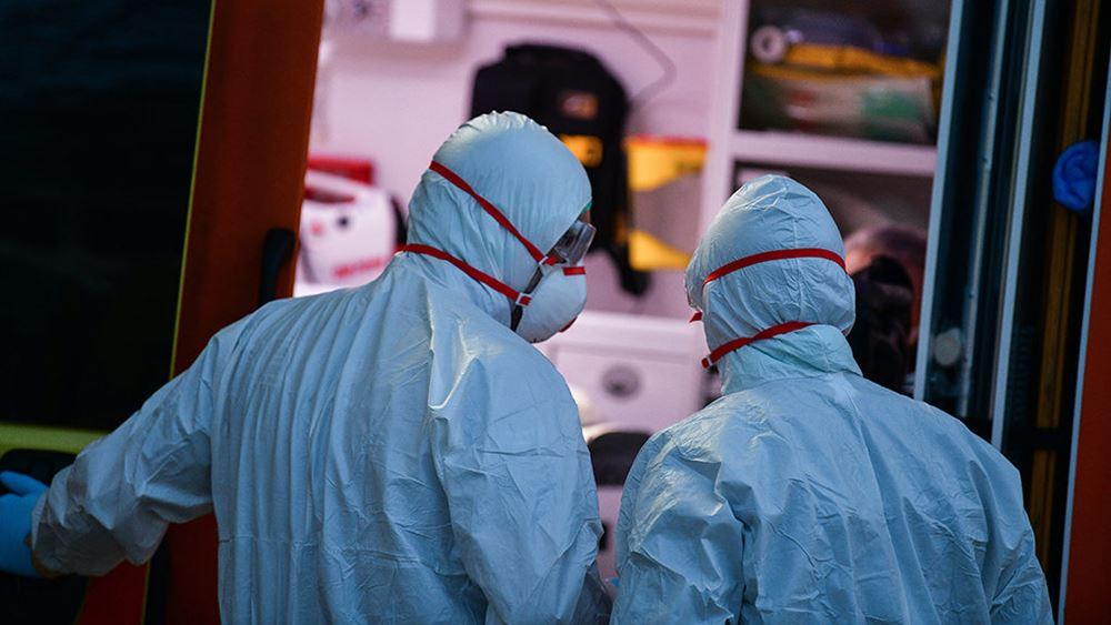 Ελβετία: Σε 378 αυξήθηκε ο αριθμός των νεκρών από κορονοϊό