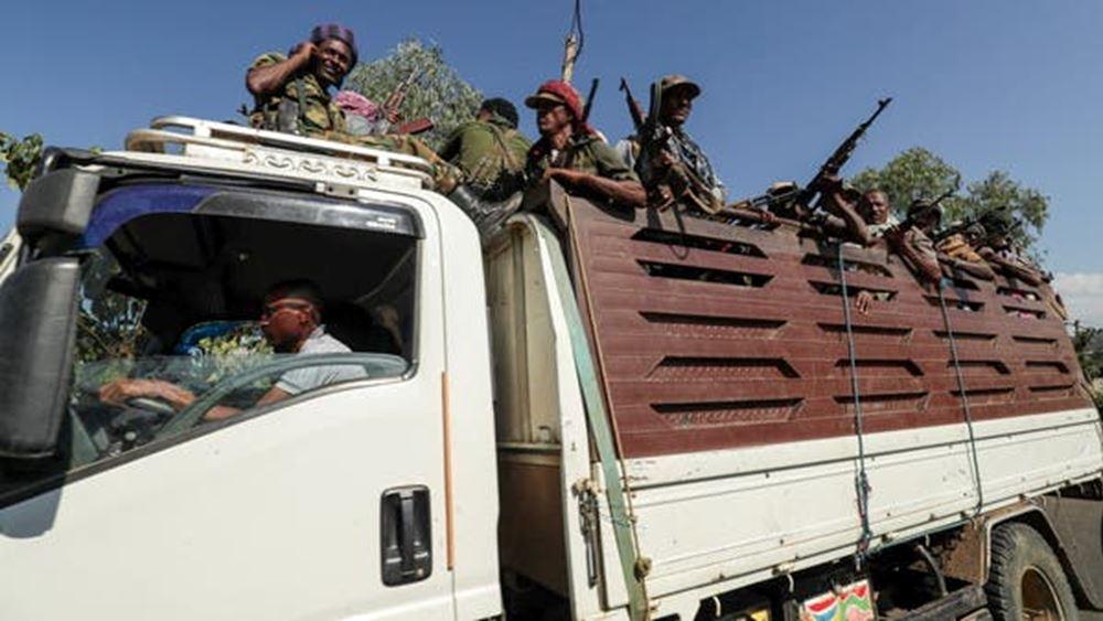 Αιθιοπία: Η Διεθνής Αμνηστία καταγγέλλει σφαγή αμάχων στην πόλη Μάι Κάντρα
