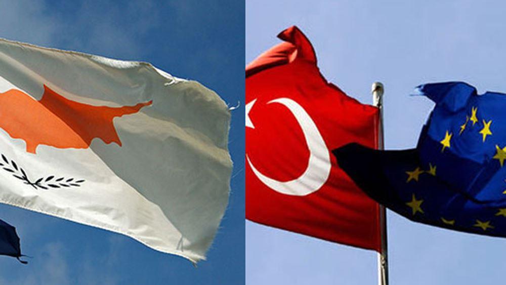 ΕΕ: Ετοιμάζονται κυρώσεις κατά της Τουρκίας για τις παράνομες γεωτρήσεις στην Κύπρο