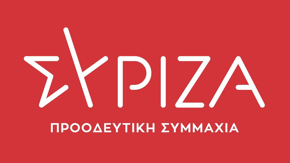 """Βουλή: Eρώτηση ΣΥΡΙΖΑ για τις """"δεσμεύσεις ακατάσχετων λογαριασμών από τράπεζες"""""""