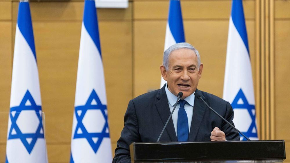 """Ισραήλ: Ένα βήμα πριν την """"έξωση"""" Νετανιάχου από την πρωθυπουργία μετά από 12 χρόνια"""