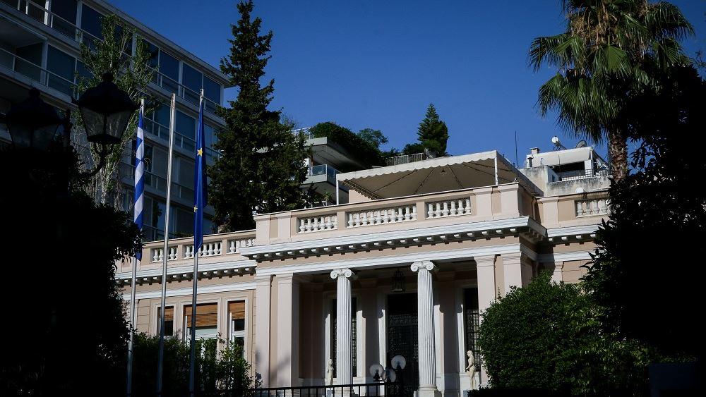 Υπουργικό Συμβούλιο την Παρασκευή το απόγευμα στο Μαξίμου
