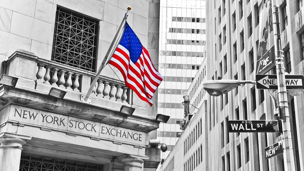 Υποχωρούν τα futures της Wall Street