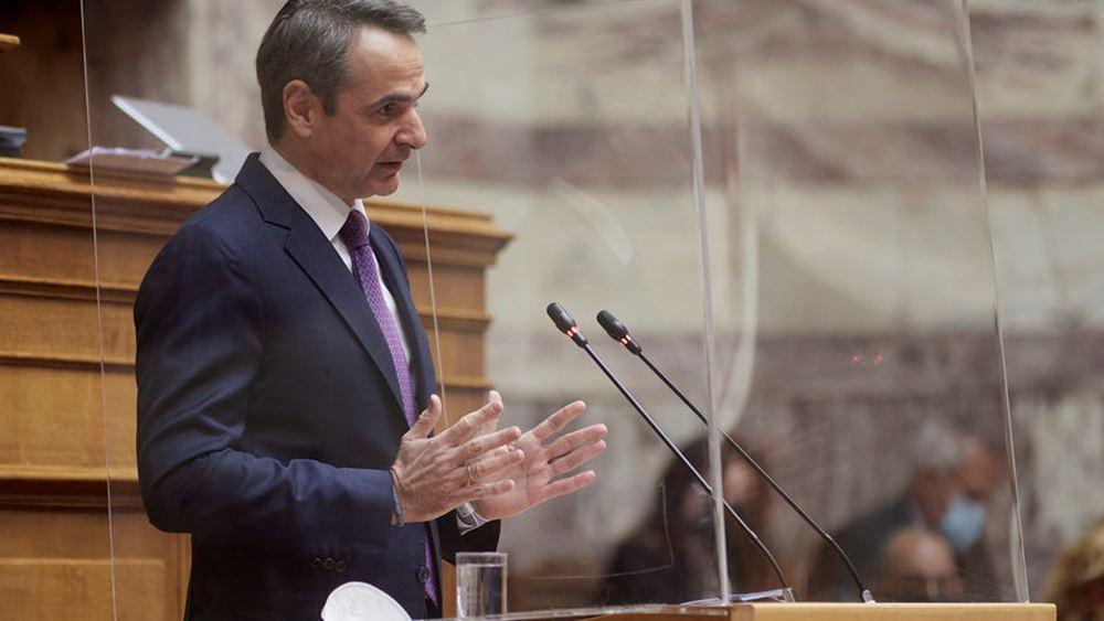Κ. Μητσοτάκης: Συνεχίζω, με τον ελληνικό λαό, στο δρόμο του ρεαλισμού