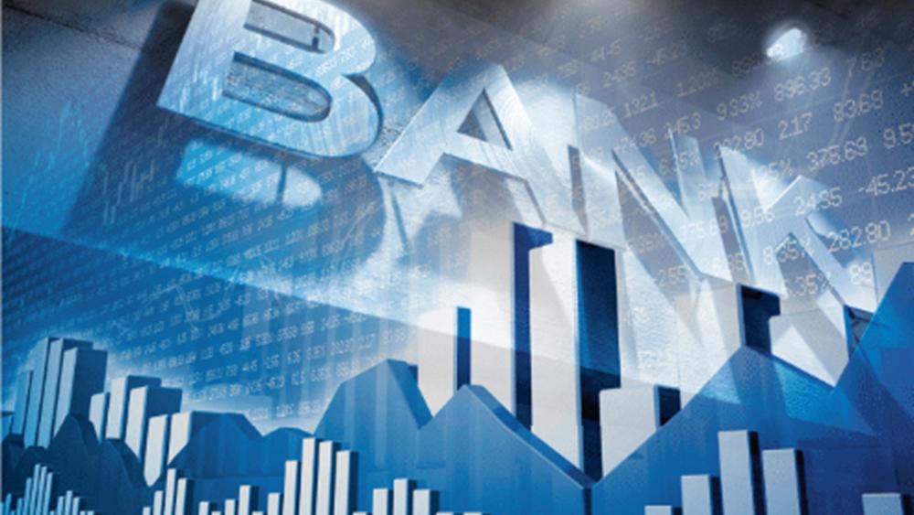 """Οι ευρωπαϊκές τράπεζες περικόπτουν τα μερίσματα στους μετόχους - Τα μπόνους των στελεχών """"παίρνουν σειρά"""""""