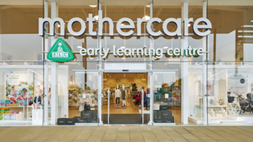 Mothercare: Διαγράφεται από την κύρια αγορά, θα εισαχθεί στη ΑΙΜ