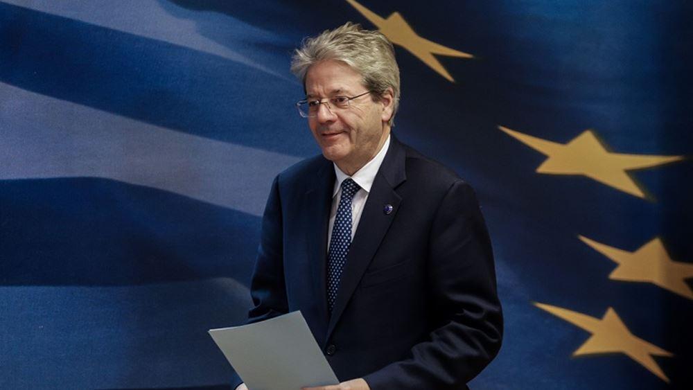 Η Κομισιόν αναθεωρεί προς τα πάνω τις αναπτυξιακές προοπτικές της Ελλάδας