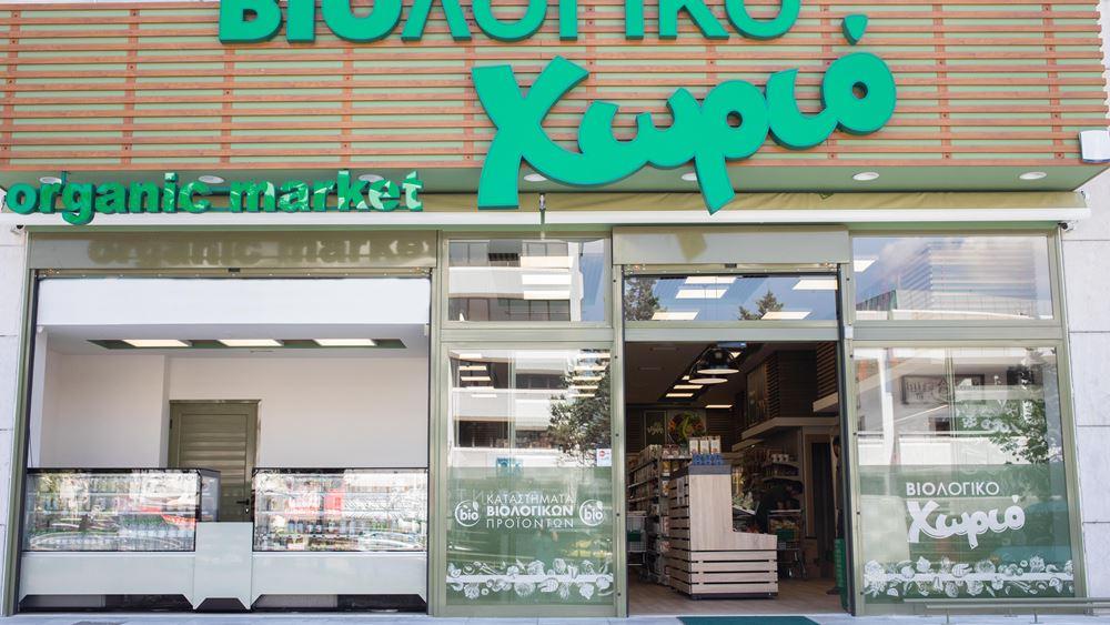 Βιολογικό Χωριό: Νέο κατάστημα στο Μαρούσι