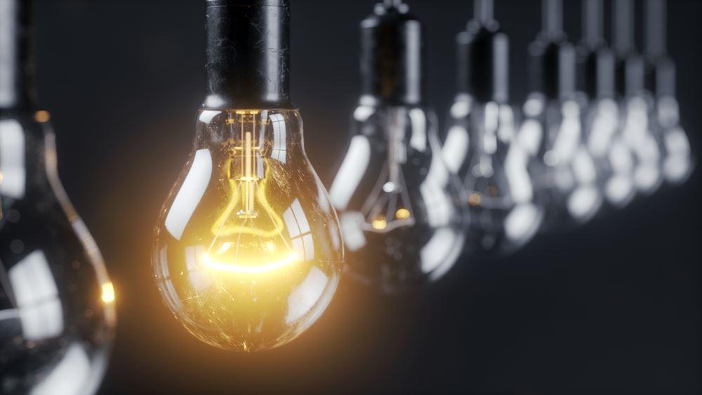 Ημερίδα για τον εθνικό ενεργειακό σχεδιασμό στο ΥΠΕΝ