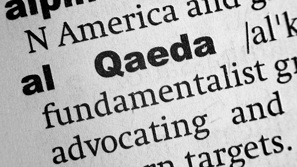 ΗΠΑ: Κυρώσεις σε βάρος 5 συνεργατών της Αλ Κάιντα με δραστηριότητα στην Τουρκία