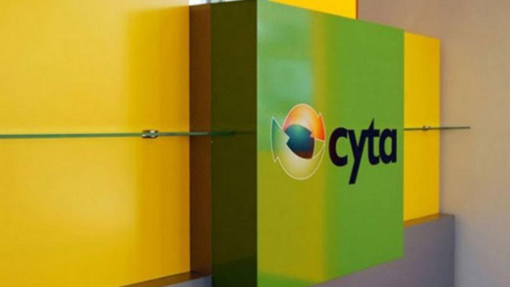 Wind και Vodafone στην κούρσα για τη Cyta