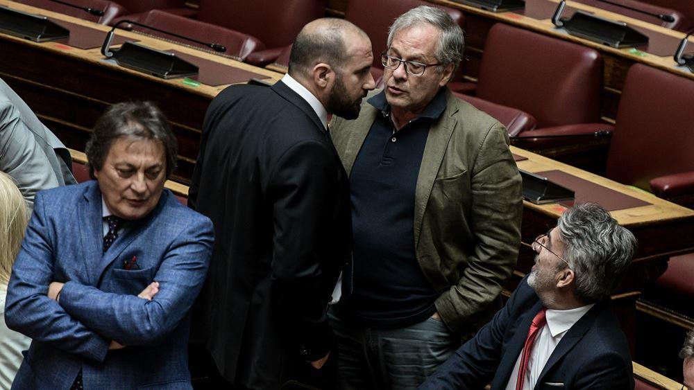 Επεισόδιο στη Βουλή με εντάσεις, χειρονομίες και αποβολή