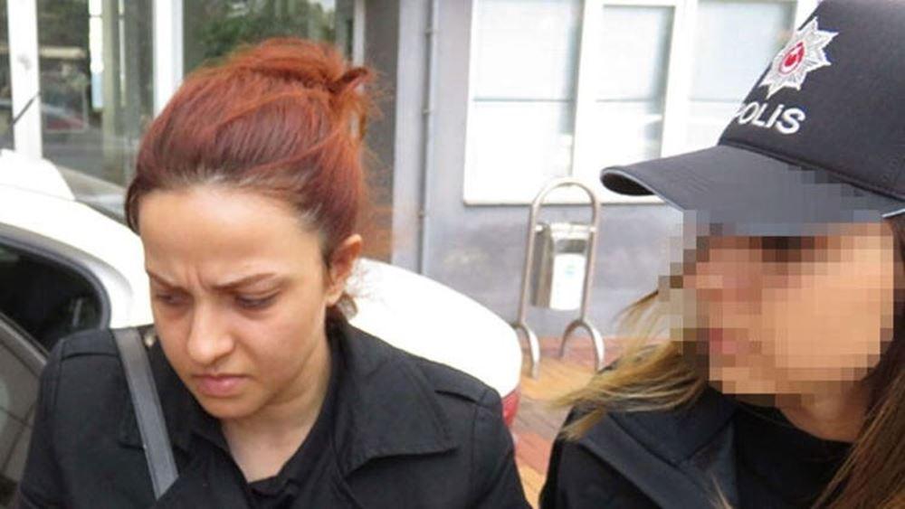 Οι τουρκικές αρχές συνέλαβαν την ανιψιά του Φετουλάχ Γκιουλέν
