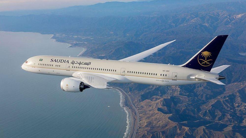 Saudia Airlines: Σταδιακή αποκατάσταση του ημερήσιου πτητικού προγράμματος από την Κυριακή