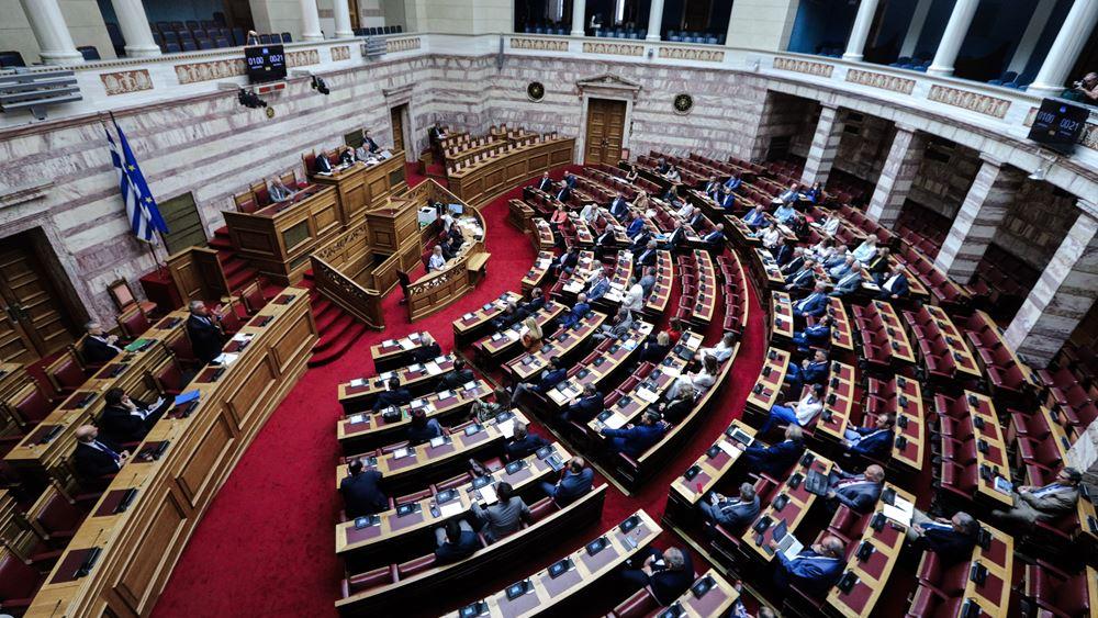 Βουλή: Τη Δευτέρα 18 Νοεμβρίου ξεκινά η συζήτηση για την αναθεώρηση του Συντάγματος