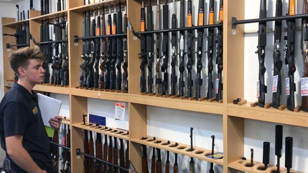 Νέα Ζηλανδία: Αντιδράσεις από το σχέδιο να ανοίξει νέο μεγάλο οπλοπωλείο στο Κράιστσερτς