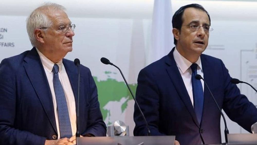 Κύπρος: Τηλεφωνική επικοινωνία Νίκου Χριστοδουλίδη - Ζοζέπ Μπορέλ