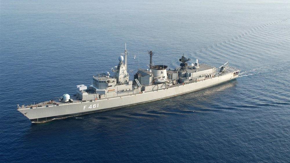 Κοινή άσκηση έρευνας-διάσωσης Κύπρου και Eλλάδας