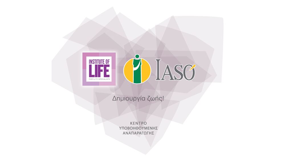 Institute of Life – ΙΑΣΩ: Συνεργασία με τον εμβρυολόγο Dr. Jacques Cohen