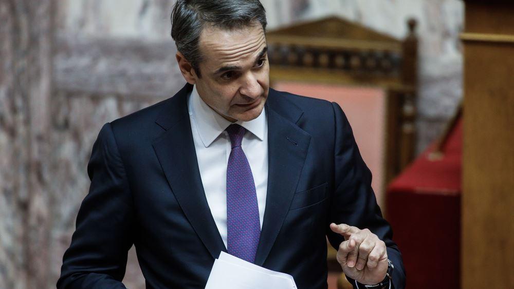 Κ. Μητσοτάκης: Σημαντική ανάσα η επαναφορά σε  ένα πλαίσιο οικονομικής κανονικότητας