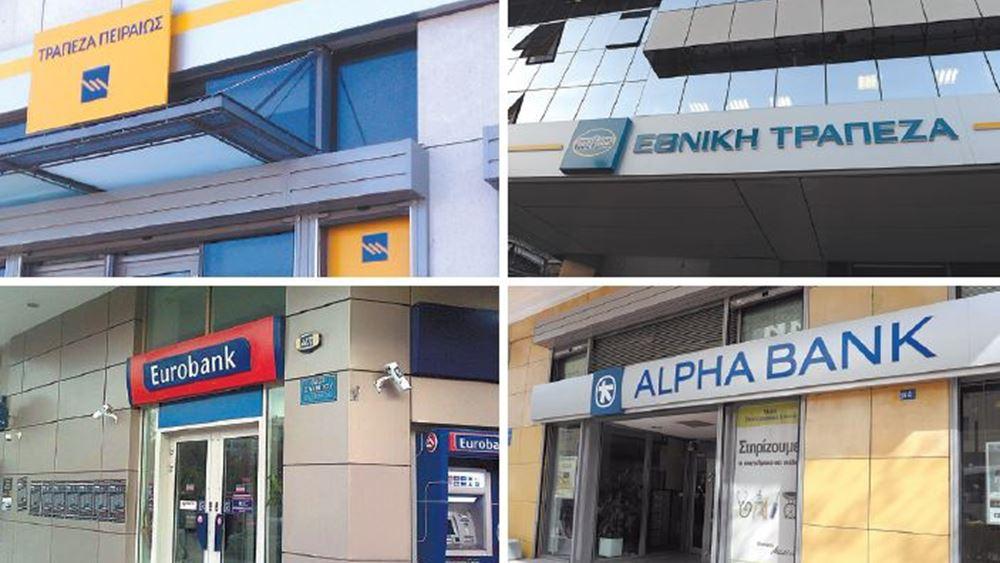 """Τι """"βλέπουν"""" οι αναλυτές για τα αποτελέσματα και τις μετοχές των ελληνικών τραπεζών"""