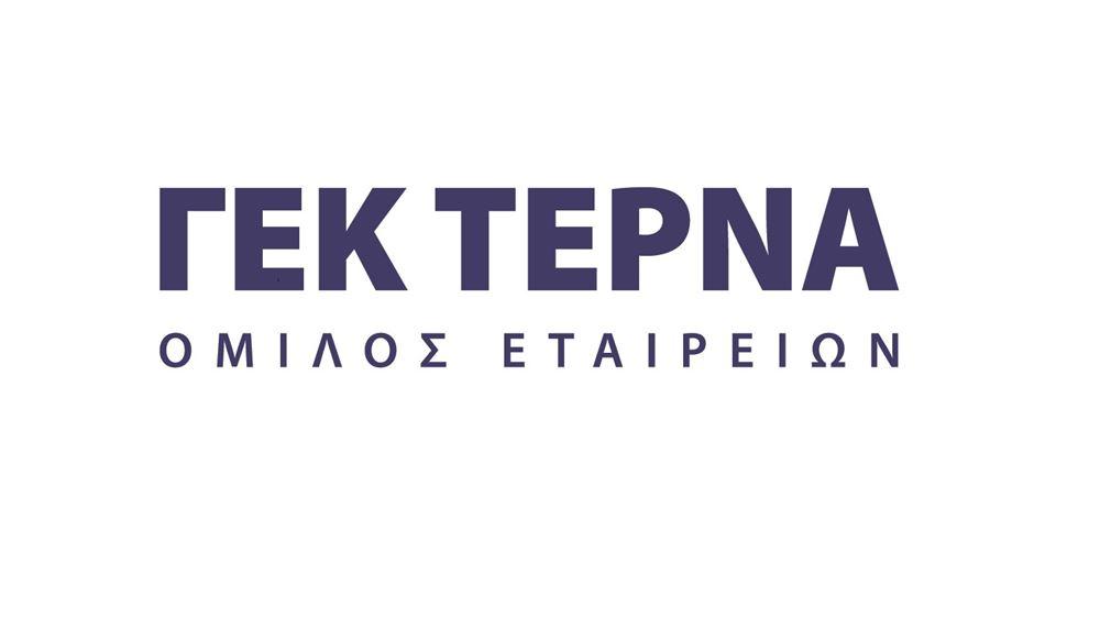 Νέο πακέτο για το 1,25% της ΓΕΚ Τέρνα