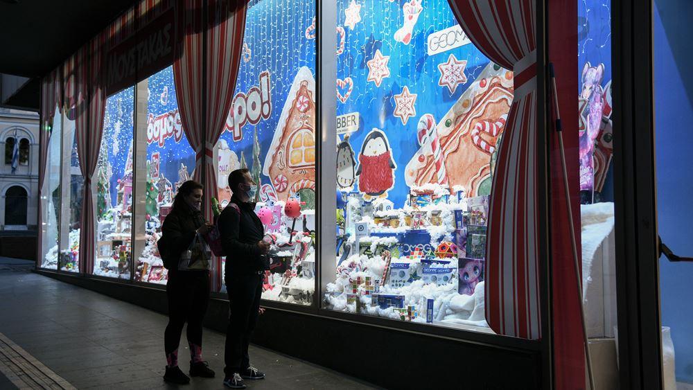 Ανοίγουν στις 7 Δεκεμβρίου τα εποχικά καταστήματα