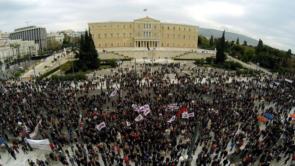 ΑΔΕΔΥ: Συλλαλητήριο στις 18 Δεκεμβρίου, με αφορμή την ψήφιση του προϋπολογισμού του 2019
