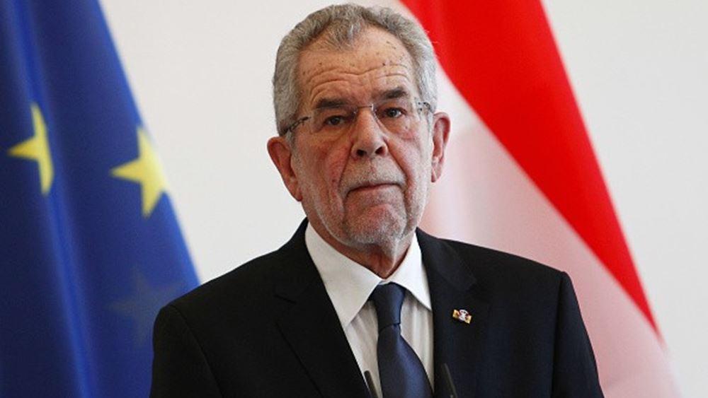 Αυστρία: Εκλογές τον Σεπτέμβριο προτείνει ο πρόεδρος Α. βαν ντερ Μπέλεν