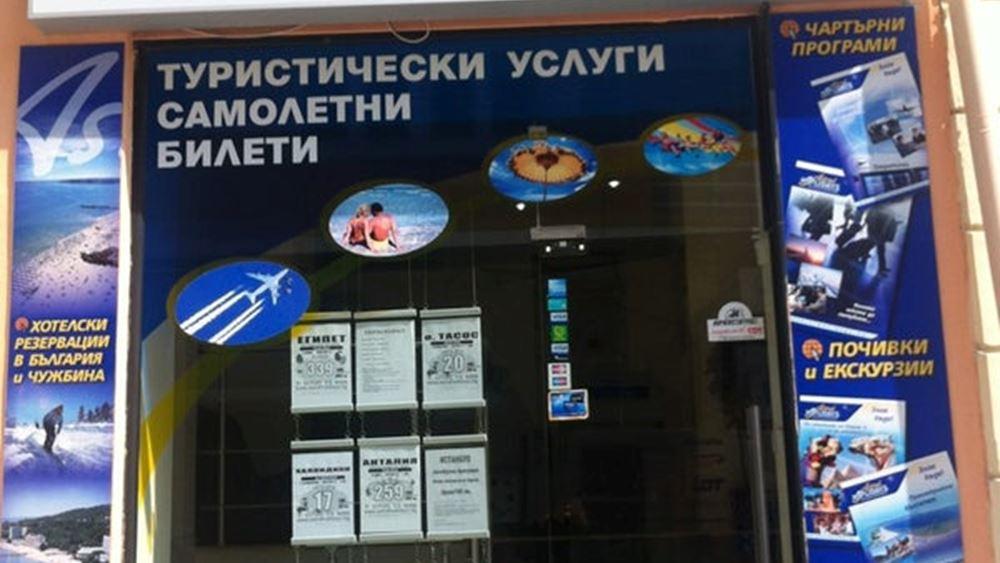 Βουλγαρία: Πτωχεύει η Astral Holidays έπειτα από την κατάρρευση του Thomas Cook