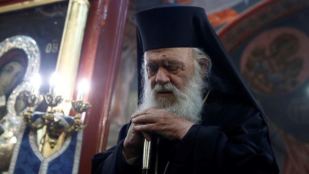 Παράδοση υγειονομικού υλικού αξίας 300.000 ευρώ από την Εκκλησία της Ελλάδος στο υπουργείο Υγείας