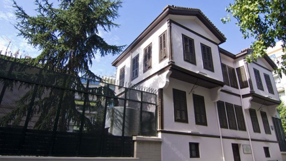 Κλειστό για συντήρηση το σπίτι του Κεμάλ στη Θεσσαλονίκη 24-27 Ιουλίου