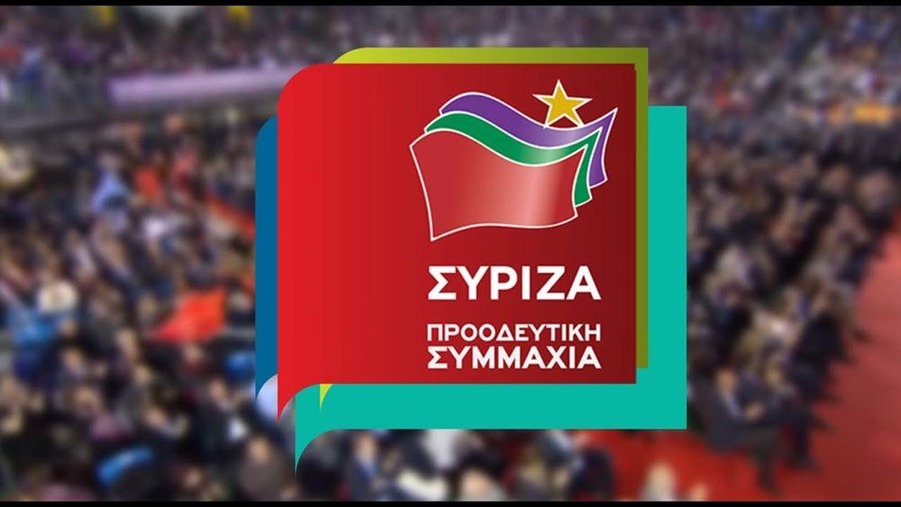 """ΣΥΡΙΖΑ: """"Εγκληματικό σχέδιο Μητσοτάκη για τη δυτική Μακεδονία"""""""