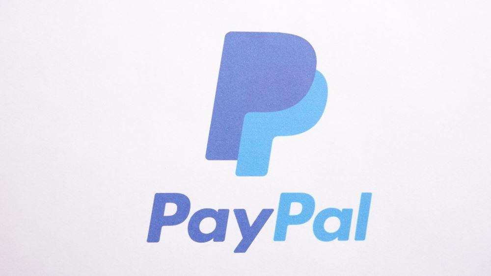 PayPal: Ρεκόρ ψηφιακών οικονομικών συναλλαγών και όγκου πληρωμών για το τελευταίο τρίμηνο
