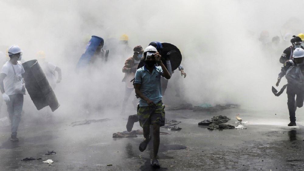 Μιανμάρ: Πυρά κατά διαδηλωτών, τρεις τραυματίες σε σοβαρή κατάσταση