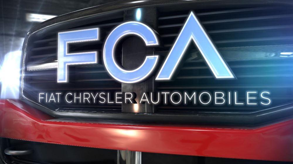 Fiat Chrysler Canada: Οι πωλήσεις αυτοκινήτων σημείωσαν άνοδο 4% το α' τρίμηνο