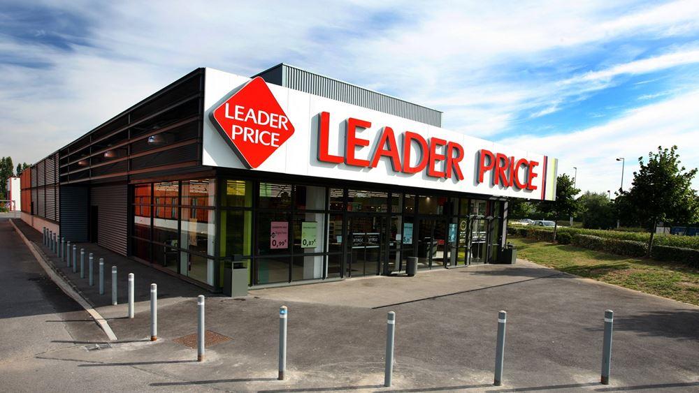 Η Casino σε διαπραγματεύσεις με την Aldi για την πώληση αλυσίδας εκπτωτικών σούπερ μάρκετ