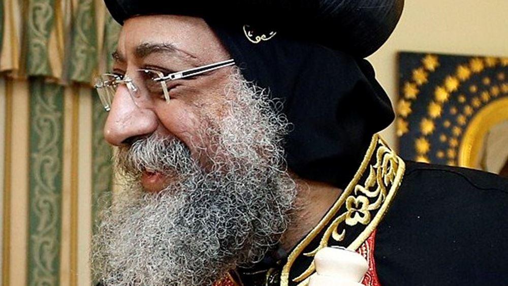 Ο προκαθήμενος της Κοπτικής εκκλησίας αρνείται να συναντηθεί με τον M. Pence