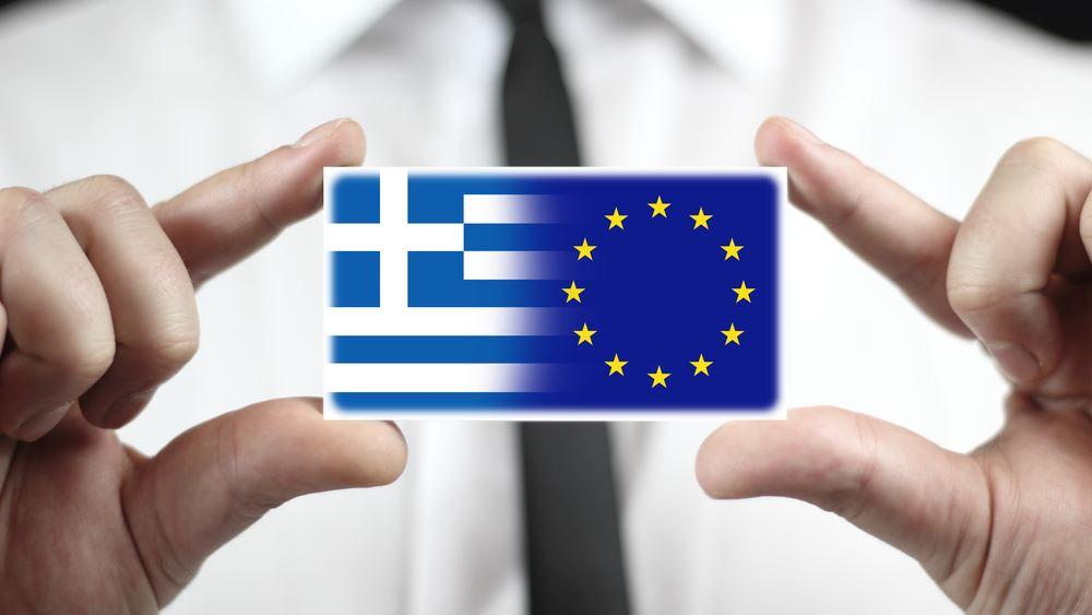 Spiegel για διαπραγματεύσεις Ελλάδας-θεσμών: Το τέλος των εξευτελισμών