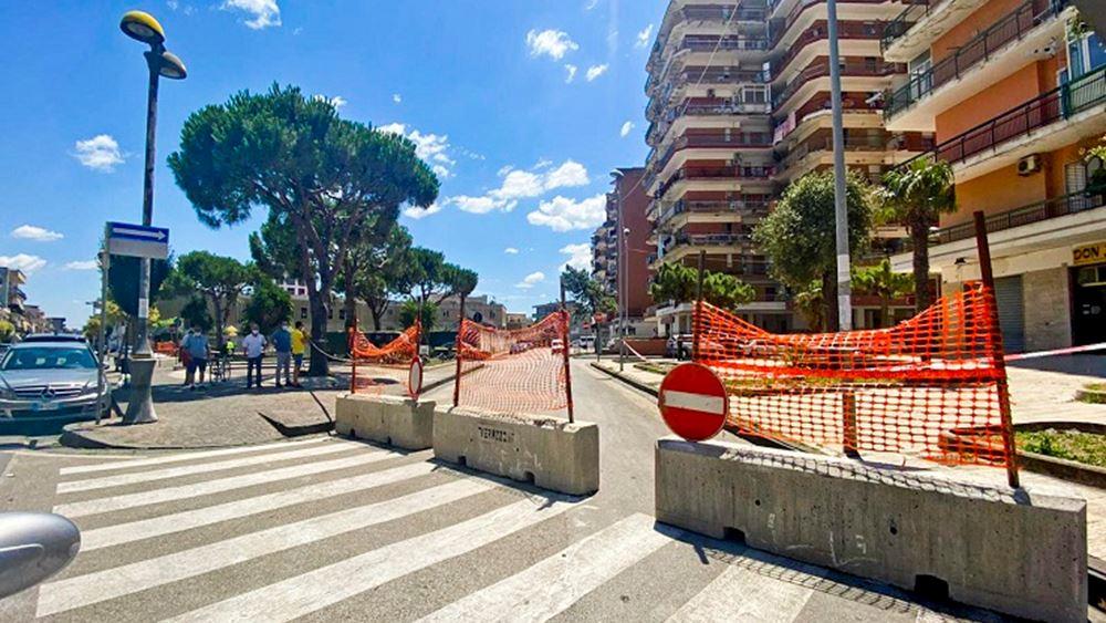 Σε καραντίνα κωμόπολη έξω από τη Νάπολη: Σαράντα εννέα κρούσματα κορονοϊού