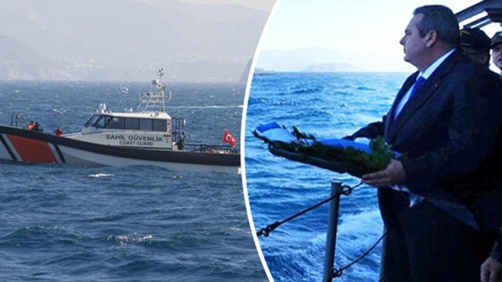 Επεισόδιο με τουρκικά πλοία στα Ίμια