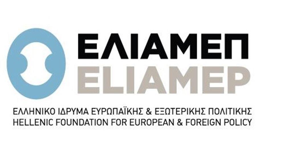 Εκδήλωση ΕΛΙΑΜΕΠ για ευρωεκλογές - ΕΕ με επίσημο προσκεκλημένο τον επίτροπο Στυλιανίδη