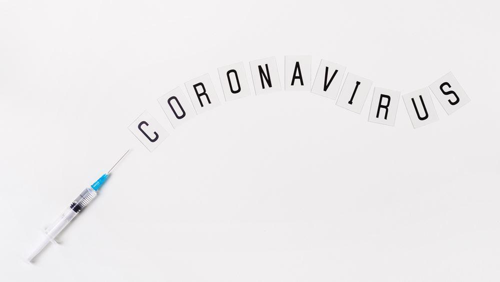 Ρευματοπαθείς και εμβολιασμός για τη νόσο COVID-19